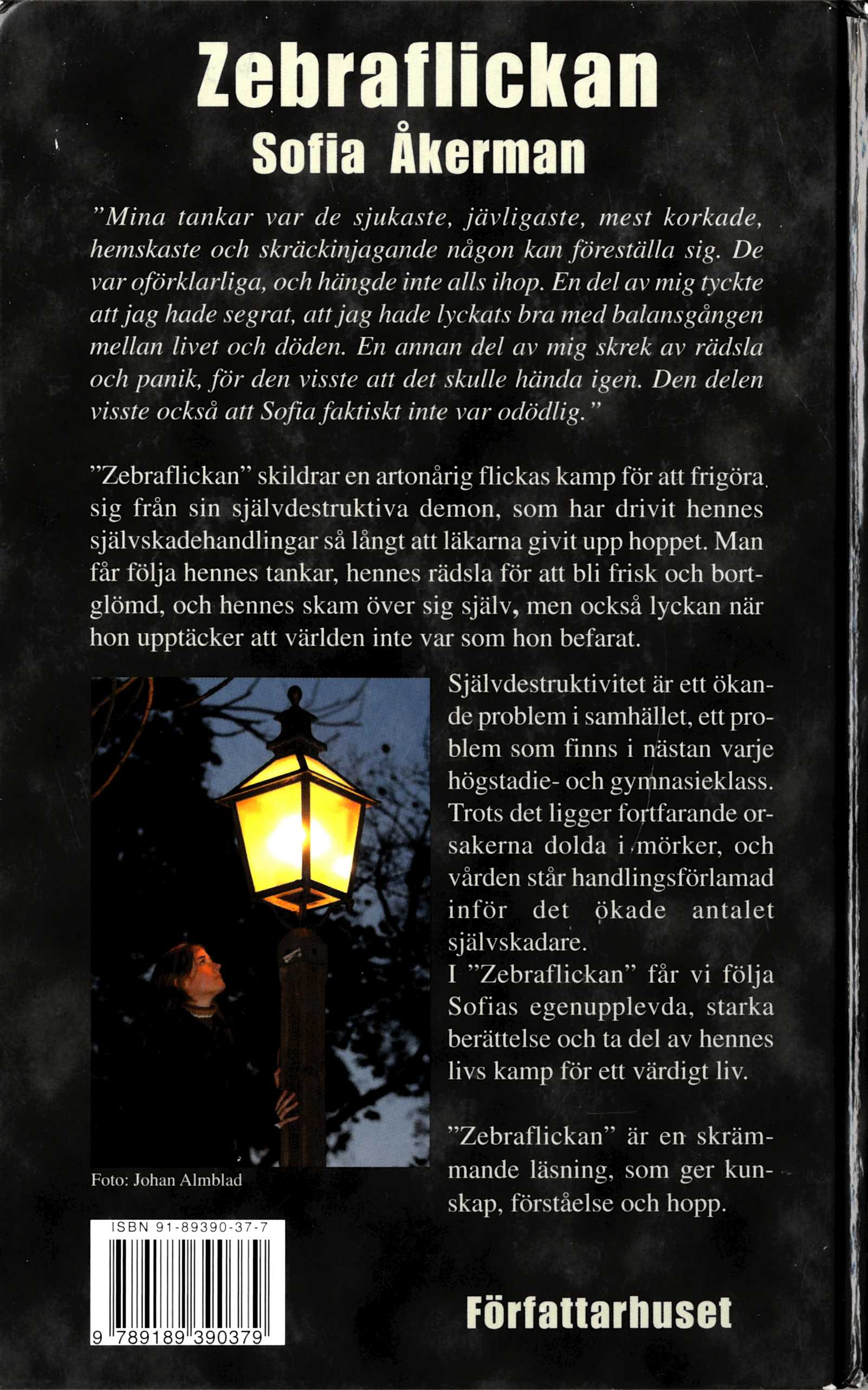 Åkerman1-b